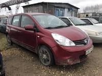 Залоговые автомобили в регионе Нижний Новгород (Нижегородская ... dc3ab89a274