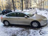 Продажа залоговых автомобилей банками иркутск автосалоны нью йорк моторс в москве