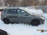 Залог 24 новосибирск авто новая газель в автосалонах москвы
