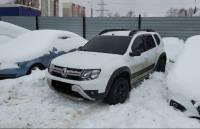 Продажа залоговых автомобилей банком уфы официальные дилеры киа в москве автосалоны киа