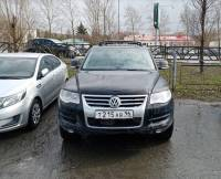 Автомобили в залоге у банков екатеринбурга деньги под залог сергиев посад