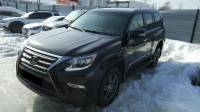 Залоговые автомобили продажа уфа land cars автосалон в москве