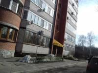 Продажа непрофильных активов самарская область