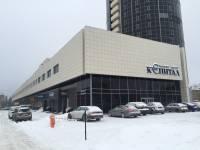 Объявления о продаже коммерческой недвижимости в регионах аренда офиса в бизнес-центре Москва класс a