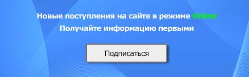 распродажа арестованого имущества в забайкальском крае