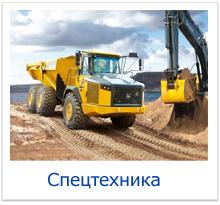 Где регистрировать в москве жителя украины с видом на жительство