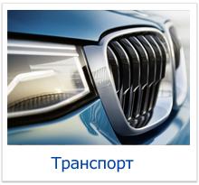 Продажа залогового автомобилей банками в тюмени топ ломбард москва